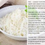 Как варить рис басмати для гарнира рассыпчатым, Рис Басмати:  отличие от обычного риса, полезные свойства, как готовить