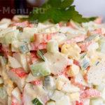 Крабовый салат – более 20 рецептов с фото салатов из крабовых палочек